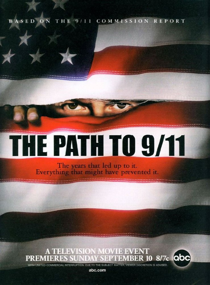 the-path-to-911